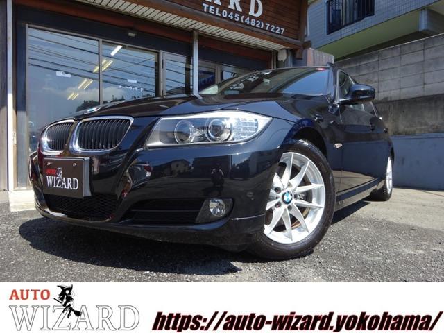 BMW 3シリーズツーリング (神奈川県)