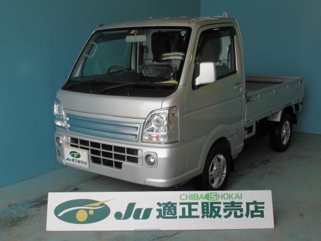 キャリイ660 KX 3方開 4WD(スズキ)の中古車
