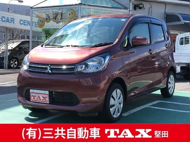 eKワゴン | (有)三共自動車