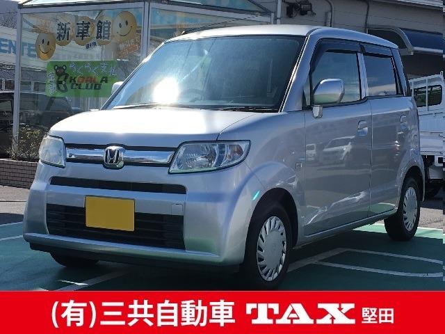 ゼスト   (有)三共自動車