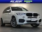 xドライブ 35d Mスポーツ 4WD セレクトPKG パノラマR 黒革 ACC LEDライト