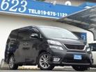 トヨタヴェルファイア3.5 Z プラチナセレクションII 4WD