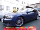 BMWアルピナB7ロングホイールベース