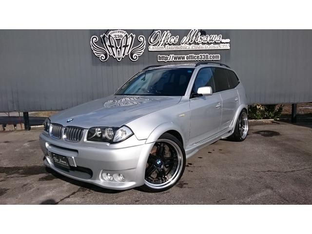 BMW X3 (長野県)