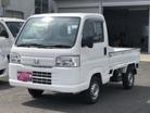 アクティトラック (島根県)
