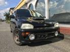 ヴィヴィオ 660 RX-R 4WDの中古車画像