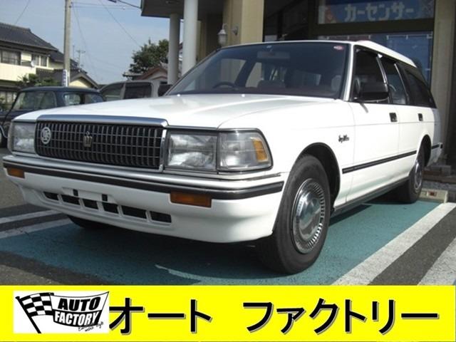 クラウンワゴン2.0 スーパーデラックス(トヨタ)の中古車