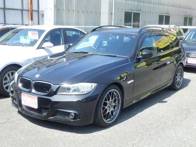 BMW 3シリーズツーリング (岡山県)
