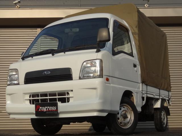 スバル サンバートラック (千葉県)