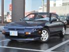 180SX (神奈川県)
