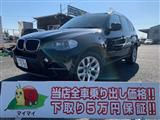 BMW X5 xDrive35d BluePerformance RHD XDraive ブルーパフォーマンス
