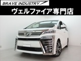 トヨタヴェルファイア2.5 Z Gエディション新車 サンルーフ 3眼シーケンシャル大阪府
