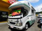 トヨタカムロードキャンピングバンテック社製 ZIL鹿児島県