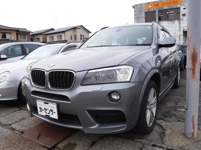 BMWX3xドライブ20d Mスポーツパッケージ ディーゼルターボ 4WD純正HDDナビ ワンセグ Bカメラ石川県