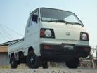 ホンダアクティトラック