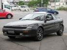 トヨタセリカ2.0 GT-R 4WS装着車