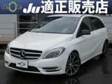 Bクラス | NetOne 八潮店 JU適正販売店