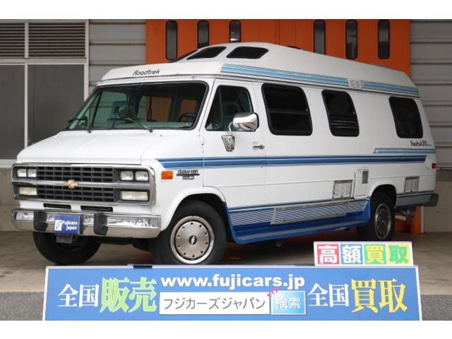 ☆シボレー ロードトレック 210 popular☆
