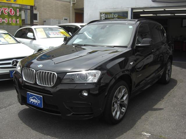 BMW X3 (千葉県)