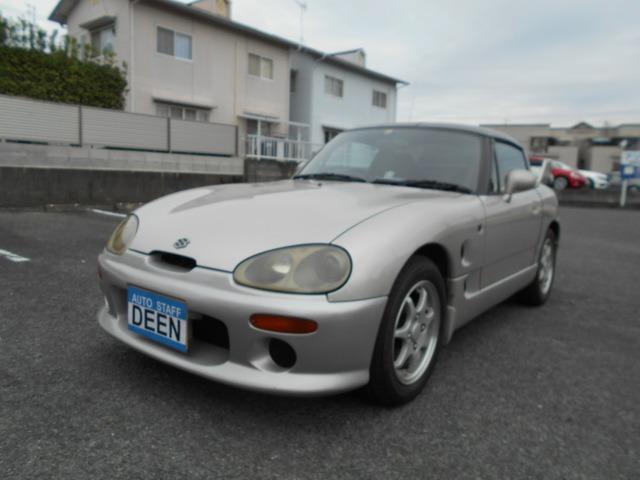 スズキカプチーノ660ツインカム ターボ フルオープン 記録簿熊本県