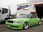 LS400 (福岡県)