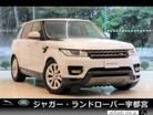 SE 4WD 黒革 シートH 20インチA/W 認定中古車