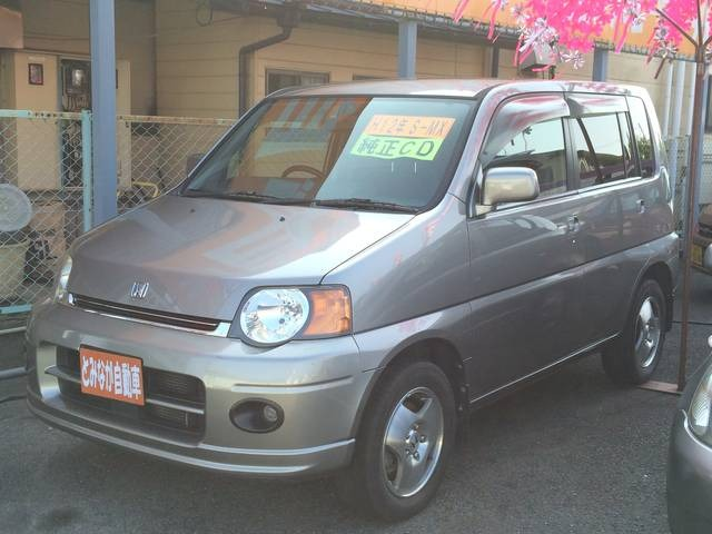 S-MX2.0(ホンダ)の中古車