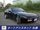 ポルシェ 944 ターボ