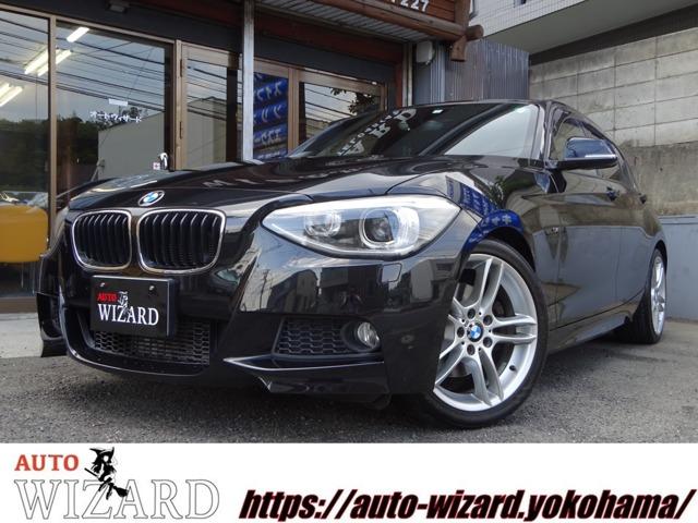 BMW 1シリーズ (神奈川県)