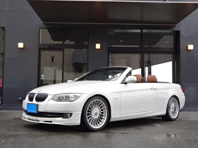 BMWアルピナ B3カブリオ (福岡県)