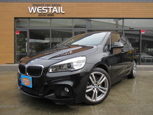 BMW 2シリーズアクティブツアラー (北海道)