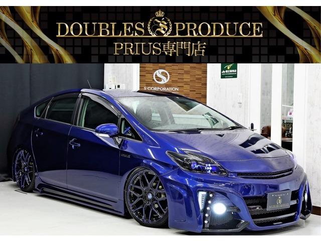 プリウス | プリウス専門店 カスタムコンプリートカー専門店 DOUBLES PRODUCE (株)エスコーポレーション