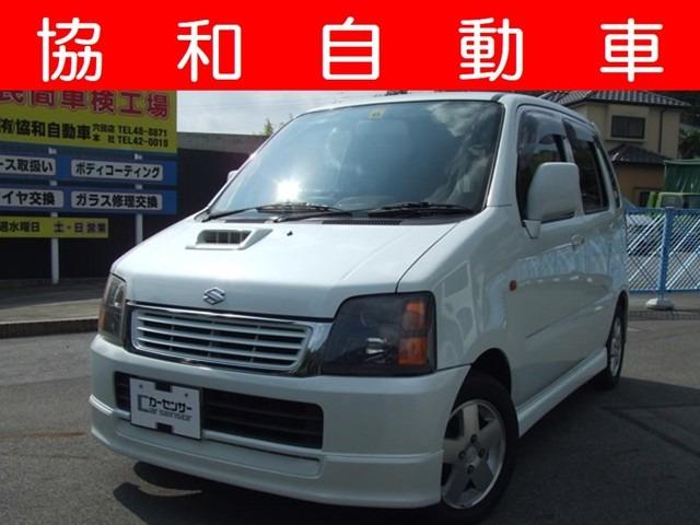 スズキ ワゴンR (愛知県)