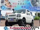 スズキジムニー660 クロスアドベンチャー XC 4WD