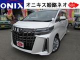 トヨタアルファード2.5 S新型新車ALPINE BIG-XバックカメラETC兵庫県