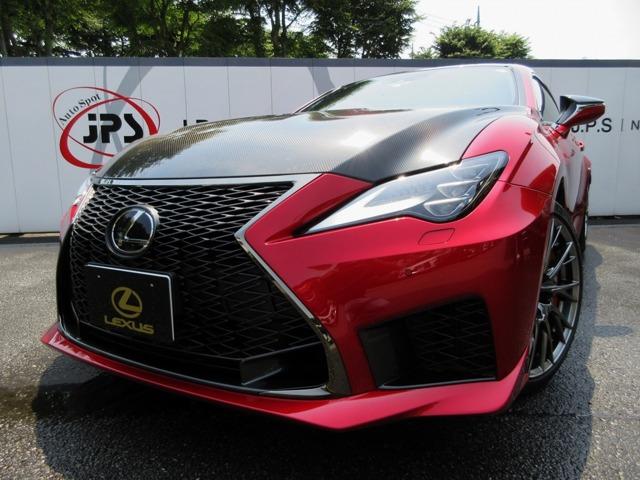 レクサス RC F (東京都)