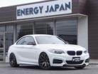 BMW 2シリーズクーペ M235i