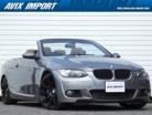 BMW 3シリーズカブリオレ 335i Mスポーツパッケージ