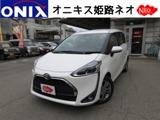 トヨタシエンタ1.5 ファンベース G新型新車 アルミLEDフルセグナビBカメラETC兵庫県