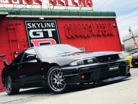 スカイラインGT-R 2.6 4WDの中古車画像