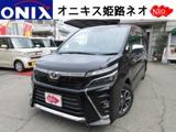 トヨタヴォクシー2.0 ZS 煌II新型新車フルセグナビBカメラETCマット兵庫県