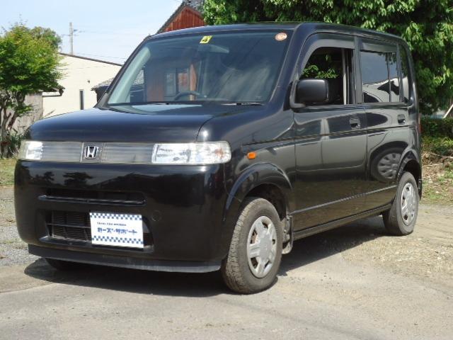 ザッツ660(ホンダ)の中古車