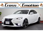 IS 300hの中古車画像