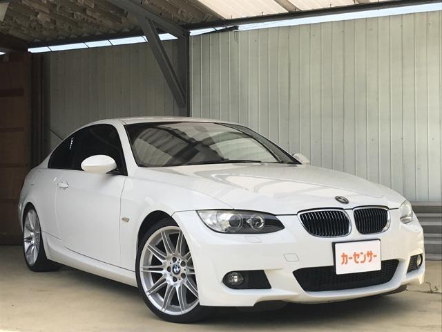 BMW3シリーズクーペ320i MスポーツパッケージETC 電動シート兵庫県