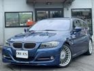 BMWアルピナB3ツーリングS ビターボ