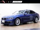 BMWアルピナ D3 リムジン ビターボ