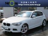 BMW・アルピナ  1シリーズ