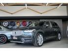 T8 ツインエンジン AWD エクセレンス 4WD 限定仕様リラクゼーションシート