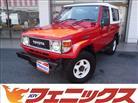 トヨタ ランドクルーザー70 4.2 LX FRPトップ ディーゼル 4WD
