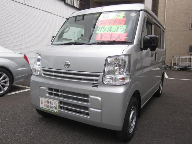 日産 NV100クリッパー (神奈川県)
